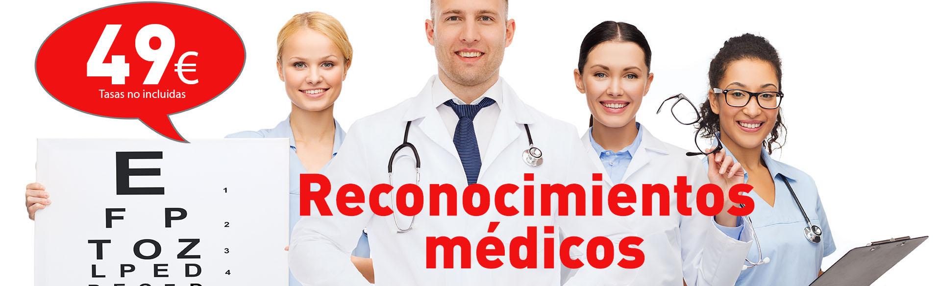 reconocimientos-medicos